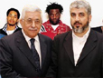 Fatah, Hamas To Collaborate On Rap Album