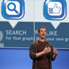 Facebook Graph Search Makes Finding Graphs Easy